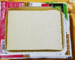 draining tofu 1